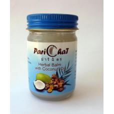 Травяной бальзам  Parichat  с кокосом