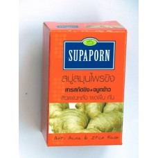 Тайское мыло Ginger Herbal Soap с Имбирем