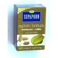 Отбеливающее мыло-скраб  Whitening Scrub Soap