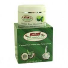 Крем для лица с кокосовым маслом Pumedin (50 мл)