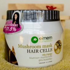 Маска для волос на основе грибов Mushroom mask Hair cells -500 ml