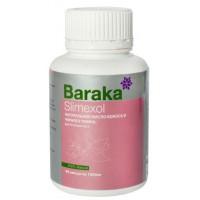 Кокосовое масло в капсулах Baraka
