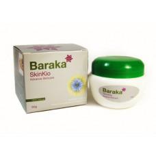 Крем для рук - Bаraka Skin-Kio