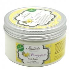 Крем-масло для тела Praileela Франжипани, 250 мл