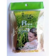 Травяное спа мыло Bio Way Rice