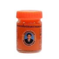 Оранжевый тайский бальзам Wangprom