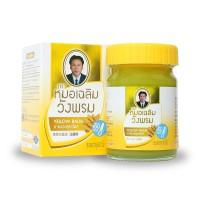 Травяной бальзам  Wangprom  Желтый 50 гр